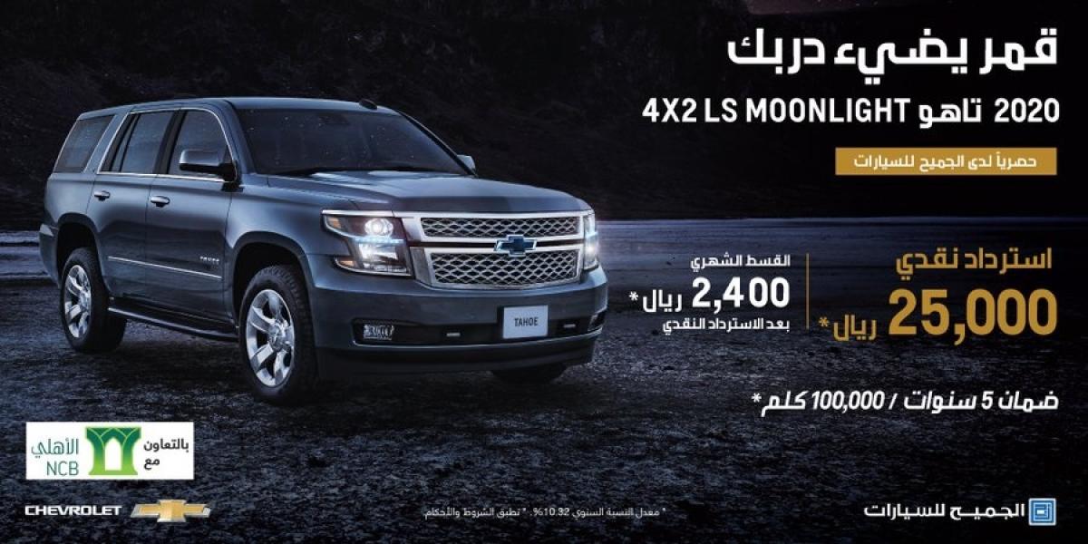 مع بداية مارس ... تعرف على أحدث عروض السيارات في السعودية